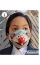 "Imagen de ""RATÓN"" Mascarilla infantil - unisex"